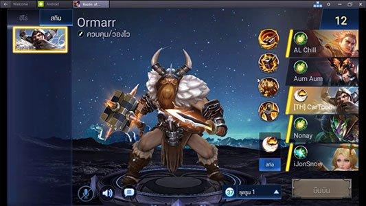 Cách lên đồ, bảng ngọc bổ trợ cho Ormarr 6