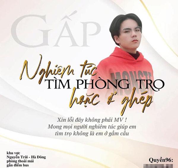 Hướng Dẫn Ghép Ảnh Chân Dung Theo Style Poster MV Xịn Sò